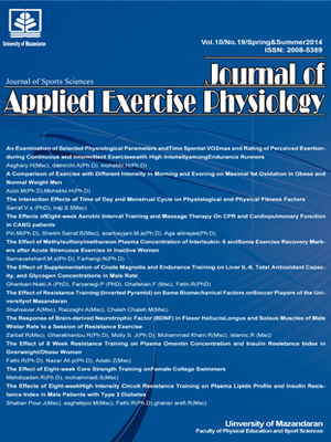 Journal of Applied Exercise Physiology